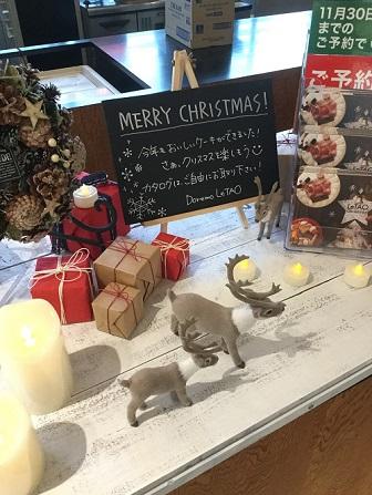1.ドレモルタオ Doremo LeTAO クリスマスケーキ 看板.jpg