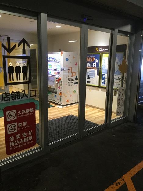 5 三井アウトレットパーク    <img src=