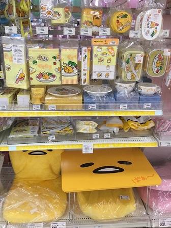 ぐでたま グッズ イオン 雑貨コーナー.jpg