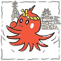 たこやんピヨ(ピヨやん).png