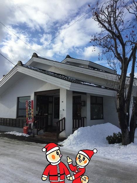 とんでん 清田 入口 ピヨめぐ.jpg