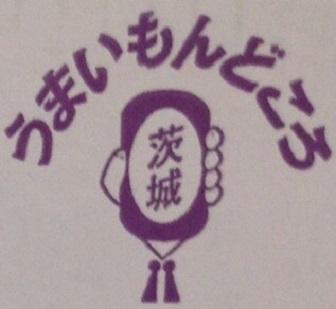 ぴーまんくん3.jpg