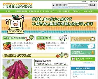 ぴーまんくん5.jpg