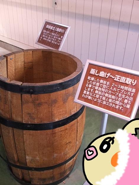 ウイスキー樽の蒸し曲げ工程を見学しているピヨめぐモカ.jpg