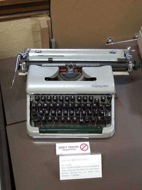 オリンピア製タイプライター.JPG