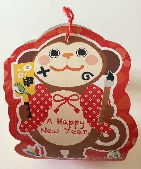 ステラおばさんのクッキー(外観).jpg