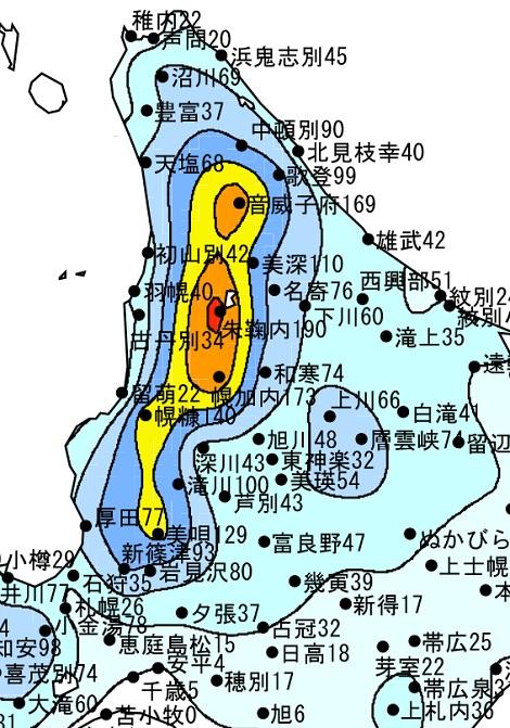 北海道の積雪(詳細) 20160113.jpg
