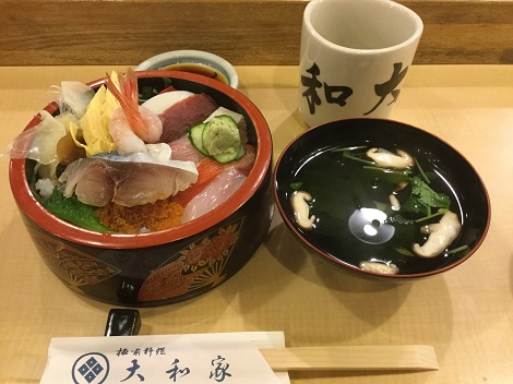 札幌 大和家 生ちらし お吸い物.jpg