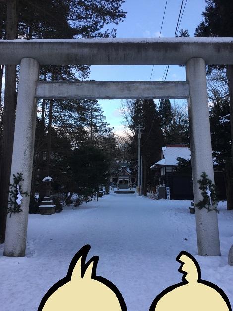 長沼神社 鳥居.jpg