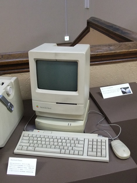 Macintosh Classic.JPG