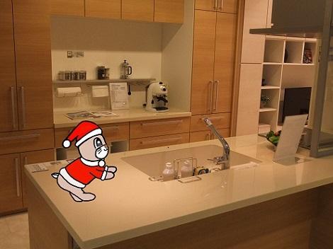PS TOTO キッチンカウンター 全体写真 ピヨめぐモカのすてきな暮らし 496.jpg