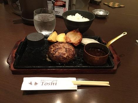 ご飯がすすむ和風ハンバーグ.jpeg
