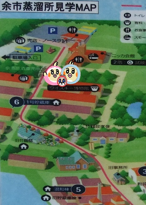 ウイスキー博物館に到着したピヨめぐモカ 2.jpg