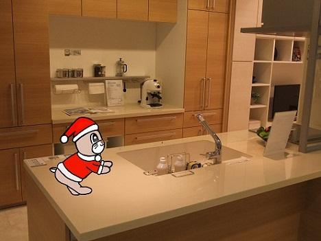 キッチンカウンター 全体写真 ピヨめぐモカのすてきな暮らし 496.jpg