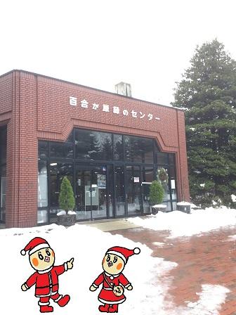 クリスマスディスプレイ展 クリスマスの服 サンタさん ピヨめぐ ピヨのポシェット.jpg
