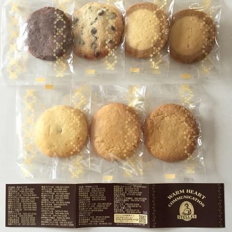 ステラおばさんのクッキー(各種).jpg