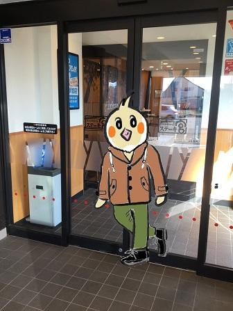 ステーキ宮 入口 ピヨ.jpg