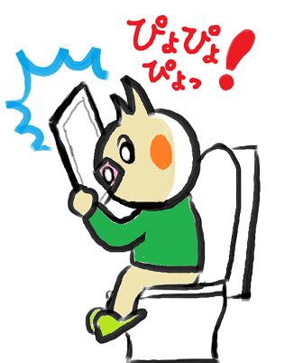 トイレでアイパッド 驚愕の事実 ぴょぴょぴょっ! ピヨめぐモカ.png