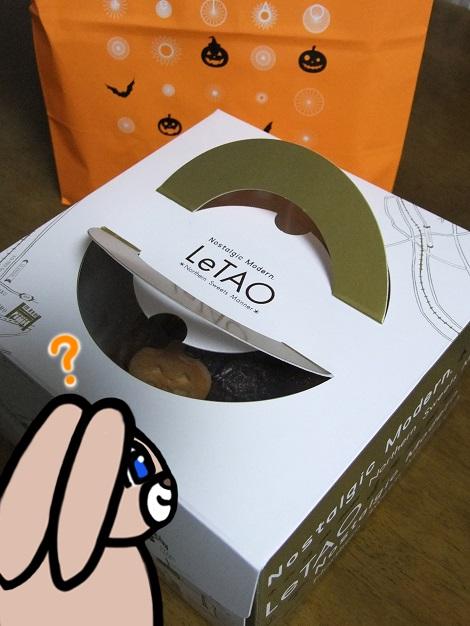 ドレモルタオ カボチャとショコラのTrick or Treatシフォン 箱の中から覗いているかぼちゃ.jpg