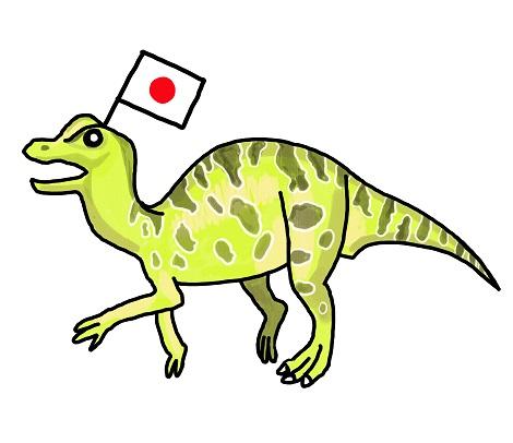 ニッポノサウルス.jpg