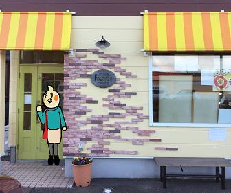 パティスリーFマルシェ エフマルシェ 北海道 千歳 長都 ケーキ 洋菓子.png
