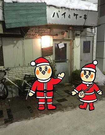 ピープルピープ ピヨめぐモカ サンタの服 サンタに仮装する かわいいキャラ336×431.jpg