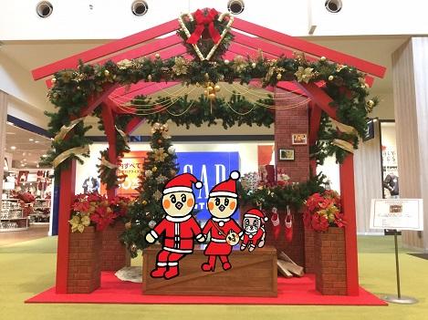三井アウトレットパーク 北広島 クリスマスフォトスポット.jpg