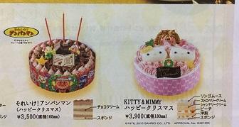 不二家 クリスマスケーキ  ペコちゃん皿 クリスマスプレート プレゼント  ピヨめぐモカ 6.jpg