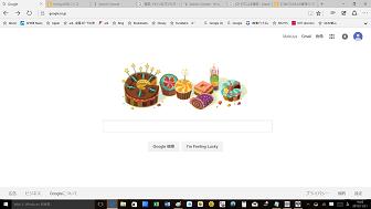 北海道 千歳 パティスリーFマルシェ エフマルシェ ピヨの誕生日 Google グーグル.png
