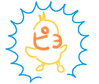 文字ピヨ.png
