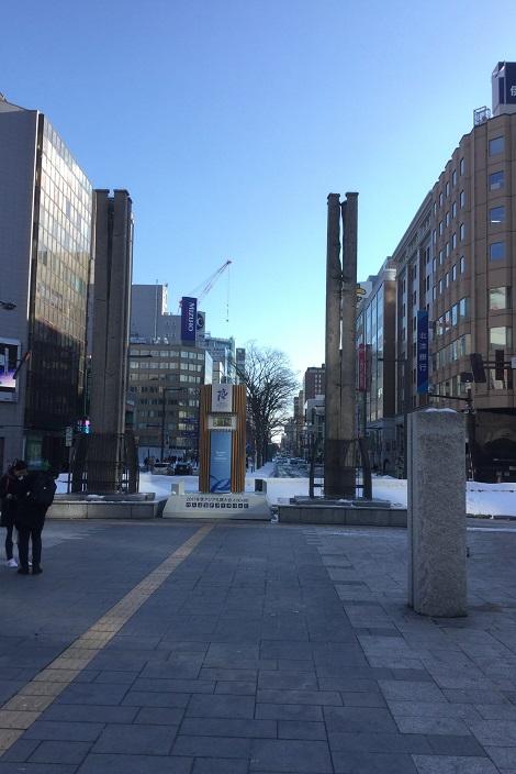 札幌駅前通り.jpg