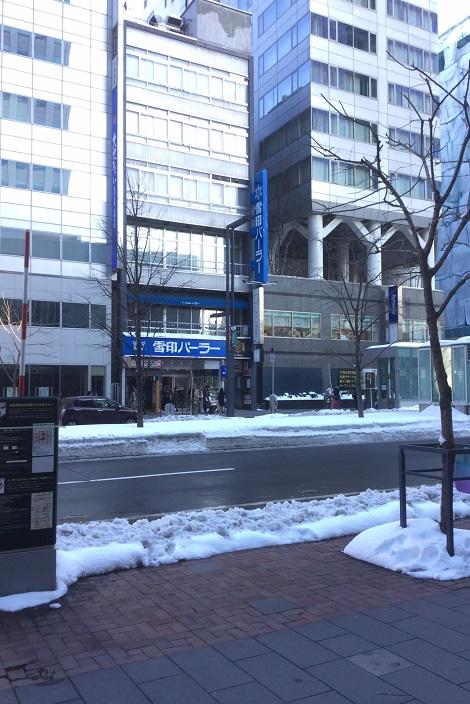 札幌駅前通り(2).jpg
