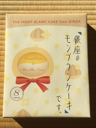 銀座のモンブランケーキです.jpg