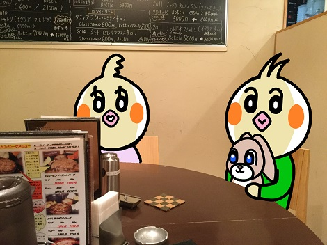 Toshi 円卓 ピヨめぐモカ2.jpg